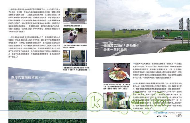 http://im2.book.com.tw/image/getImage?i=http://www.books.com.tw/img/001/037/89/0010378998_b_11.jpg&v=46c4281b&w=655&h=609