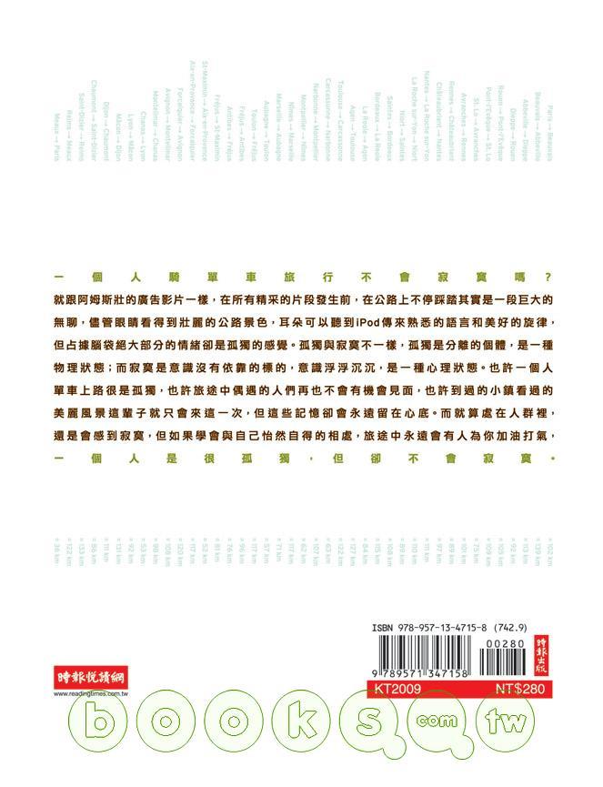 http://im2.book.com.tw/image/getImage?i=http://www.books.com.tw/img/001/037/89/0010378998_bf_01.jpg&v=46c42826&w=655&h=609