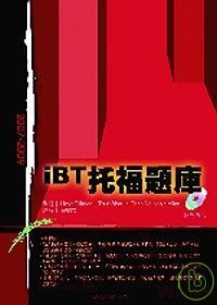 iBT托福題庫. 2007-2009