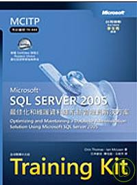 SQL Server 2005最佳化和維護資料庫系統管理員解決方案 = Optimizing and maintaining a database administration solution using Microsoft SQL Server 2005