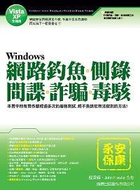 Windows ...