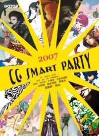 [電繪通]電腦繪圖作教學 =  CG smart party 2007 exhibition x style x party : CG smart /
