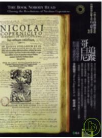 追蹤哥白尼 :  一部徹底改變歷史但沒人讀過的書 /