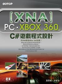 XNA PC /...