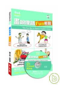 畫說俚語Fun輕鬆 =  The fun way to master English idioms /