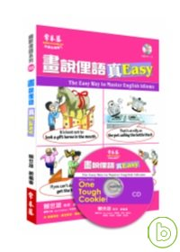 畫說俚語Easy =  The easy way to master English idioms /