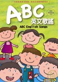 ABC英文歌謠(...