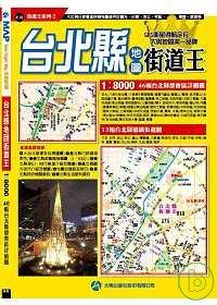 台北縣地圖街道王