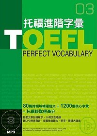 TOEFL托福進階字彙 =  TOEFL perfect vocabulary /