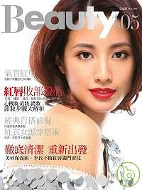 Beauty 105