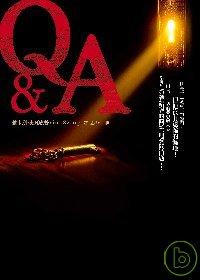 Q&A(電影『貧民百萬富翁』暢銷原著小說)