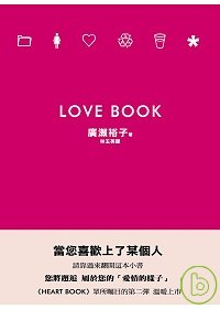 Love book /