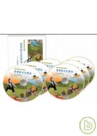 【我愛談天你愛笑:劉炯朗校長有聲書】 (全6CD)(無書)
