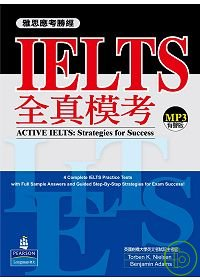 雅思應考勝經 : IELTS全真模考 = Active IELTS : Strategies for success