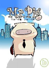 Mr.pig下班一條龍, 上班一條豬 /