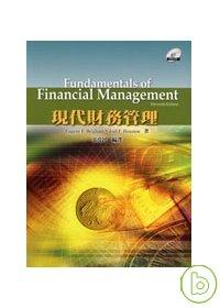 現代財務管理