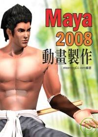 Maya 200...