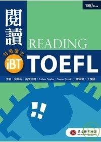 iBT托福.閱讀勝出 =  iBT TOEFL : reading /