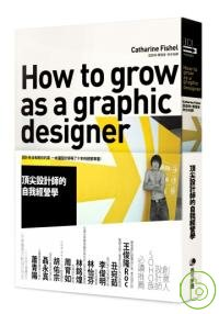 頂尖設計師的自我經營學 =  How to grow as a graphic designer /