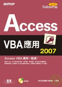 ACCESS 2007 VBA...
