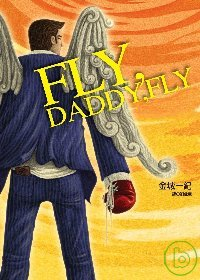 FLY, DAD...