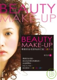 Beauty Make-Up:...