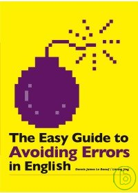 The easy guide to avoiding errors in English