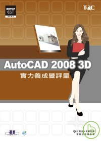 AutoCAD ...