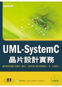 UML-SystemC 晶片設計實務 /