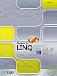 LINQ最佳實務講座(附CD)