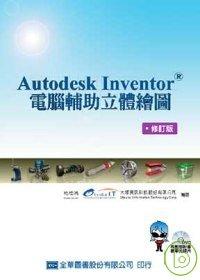 Autodesk...