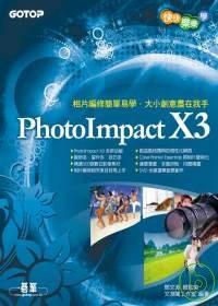 PhotoImpact X3 /