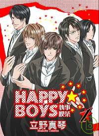 HAPPY~BOYS1