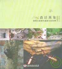 森活萬象:復興社區樹枝蟲誕生的故事