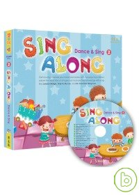 Sing Along 第二輯:Dance & Sing +1CD