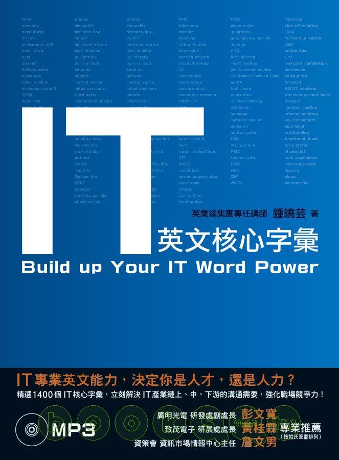 http://im2.book.com.tw/image/getImage?i=http://www.books.com.tw/img/001/039/91/0010399185_bc_01.jpg&v=47ff59e7&w=655&h=609