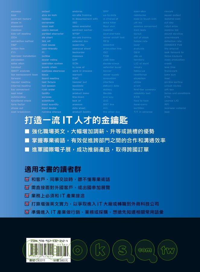 http://im2.book.com.tw/image/getImage?i=http://www.books.com.tw/img/001/039/91/0010399185_bf_01.jpg&v=47ff59e7&w=655&h=609
