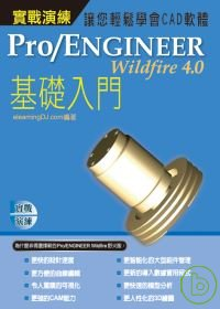 Pro/Engineer Wi...