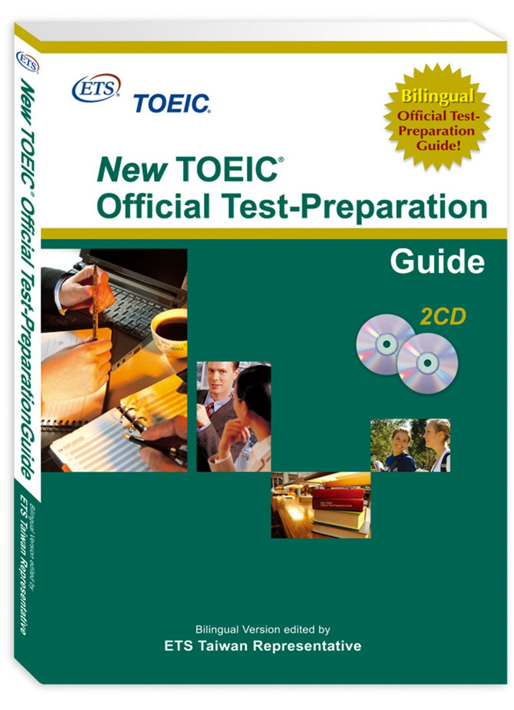 New TOEIC offical test preparation guide