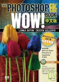 The Photoshop CS/CS2 Wow!Book中文版 /