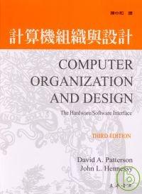 計算機組織與設計 3/e 附光...