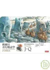 歐赫貝奇幻地誌學J-Q :  從翠玉國到濟諾塔島 /