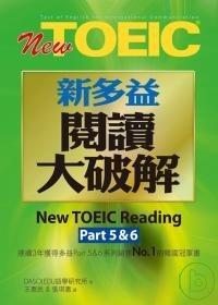 新多益閱讀大破解(Part 5 & 6) : New TOEIC Reading