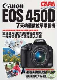 Canon EOS450D 7天精通數位單眼相機 /