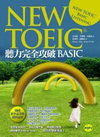 NEW TOEIC聽力完全攻破BASIC =  New TOEIC basic listening /