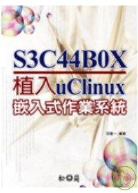 S3C44B0X植入uClinux嵌入式作業系統
