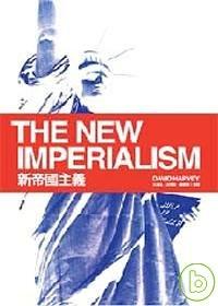 新帝國主義 /
