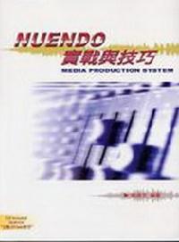 Nuendo實戰與技巧