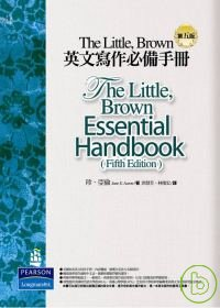 The Little, Brown英文寫作必備手冊