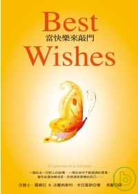 Best Wishes:當快樂來敲門